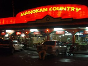manokan country bacolod