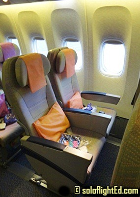 emirates airlines economy seats