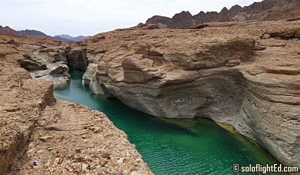 Dubai, UAE: Swimming in Wadi Al Qahfi